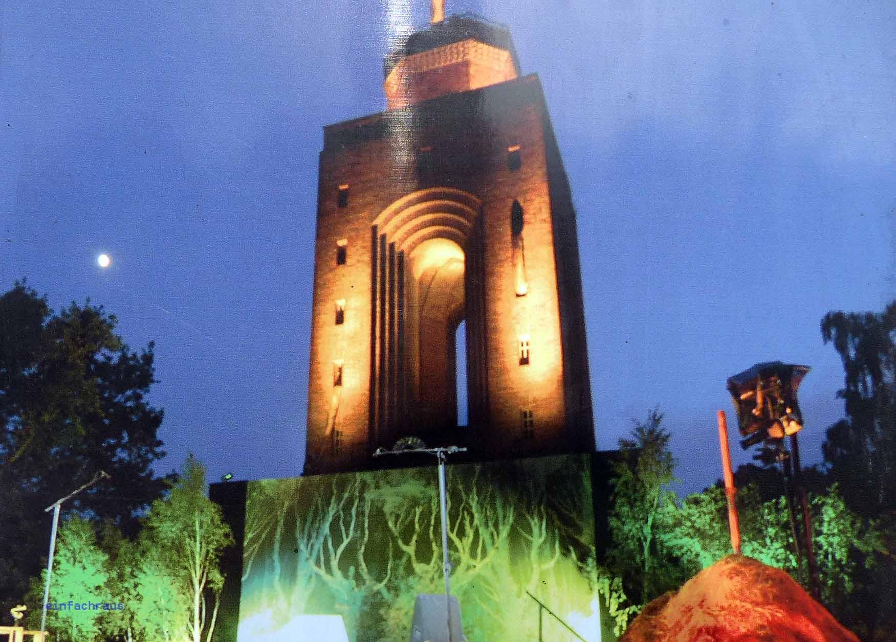 Bismarckturm in Burg im Spreewald, Foto: D.Weirauch