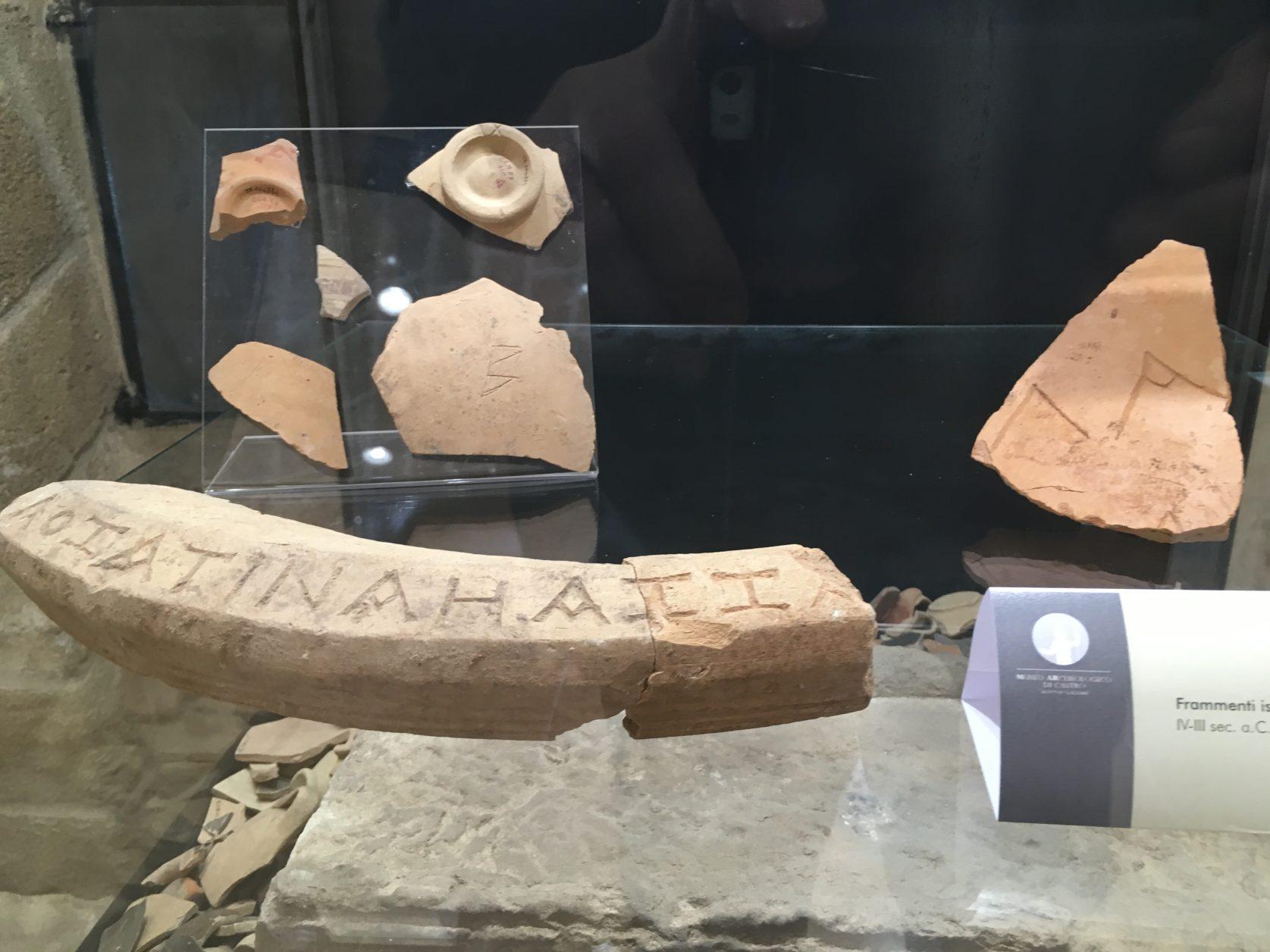 Blick in das Museo Archeologico Castro in der Burg von Castro. Foto: D.Weirauch