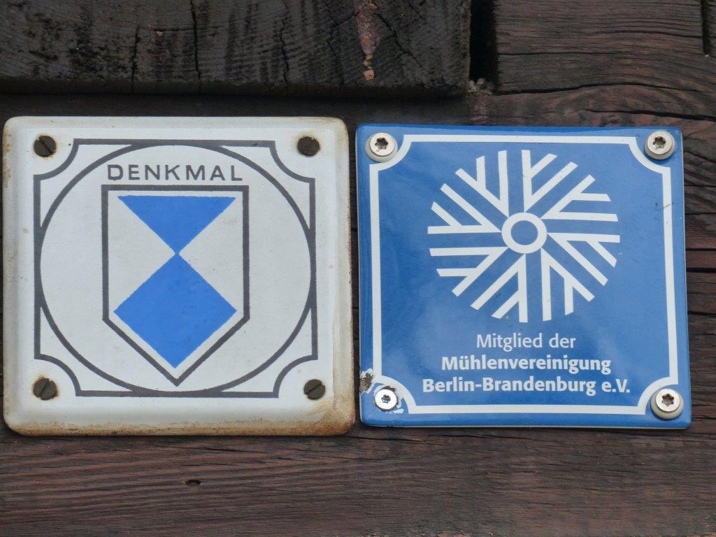 Spreemühle Cottbus